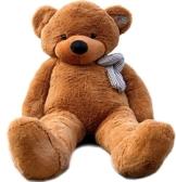 """Joyfay Marke großer Teddybär 200cm 78"""" Dunkelbraun"""