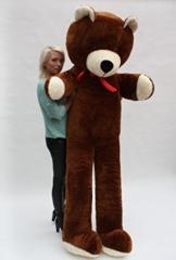 Riesen Teddybär braun 205cm